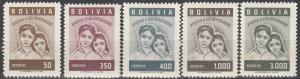 Bolivia #418-22  MNH F-VF CV $11.90  (V3135)
