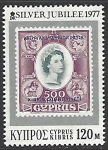 Cyprus #478 MNH Single Stamp