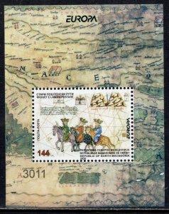 393 - NORTH MACEDONIA 2020 - Europa - Ancient Postal Routes - MNH Souvenir Sheet