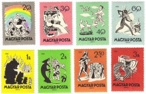 Hungary #1274-81 MLH - fairy tales