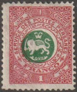 Persian stamp, Persi #C-1, mint, gum,1 franc, red and green, Lion, #C-1