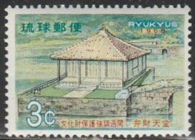 Ryukyu Islands #178 MNH Single Stamp