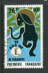 French Polynesia #285 Used