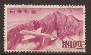 Japan  C - 21  used .      A
