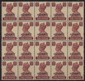 KUWAIT 1945 KGVI OP 12 ANNAS BLOCK OF 20 (MNH) HIGH C.V £170/-