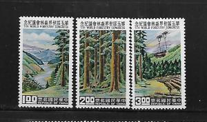 REPUBLIC OF CHINA, 1267-1269, MNH, FORESTRY