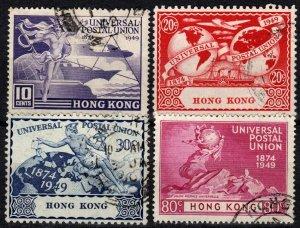 Hong Kong #180-83   F-VF Used CV $18.25 (X1325)