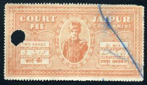 India - Jaipur - Court Fee - TwoAnnas - Maharajah Sir Sawai Man Singhji Bah...