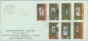 84495 - ETHIOPIA - Postal History - FDC COVER  1971 - NATIONAL COSTUMES Folklore