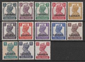BAHRAIN : 1942 KGVI set 3p-12a. SG 38-50 cat £140.