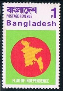 Bangladesh unissued, 1p Flag of Independence, single, MNH, VF