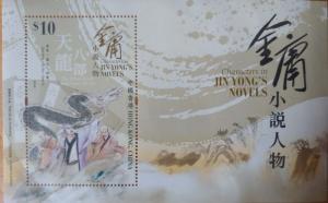 2196 hong kong stampworld