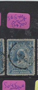 NIGER COAST PROTECTORATE (P2504B)  QV 1D REGISTER  CDS   SG 54A   VFU