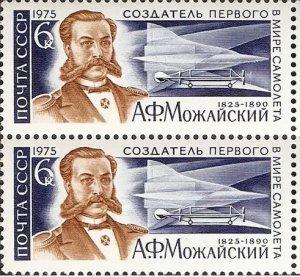 USSR Russia 1975 Pair 150th Ann A.F Mozhajski Airplane Transport Designer People