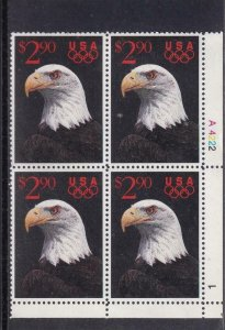 $2.90 Eagle Priority Mail Plate Block/4, Sc #2540, MNH (13890)