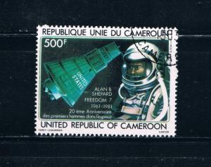 Cameroun C291 Used Alan Sheppard Vostok 1 1981 (C0200)+