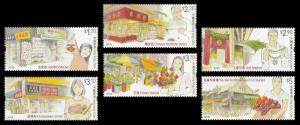 Hong Kong Shopping Streets stamp set MNH 2017