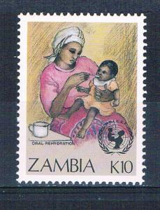 Zambia 443 MNH Child oral rehydration 1988 (Z0005)+