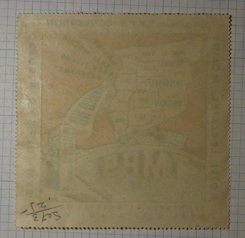 Annual TMPS Convention Hotel LeClaire Moline 1948 Philatelic Souvenir Ad Label