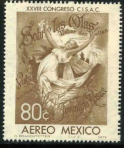 MEXICO C407, Soc of Authors and Composers Intl Congress MINT, NH. F-VF.