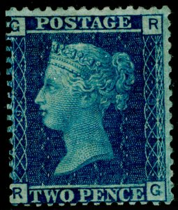 SG45, 2d blue plate 9, M MINT. Cat £350. RG