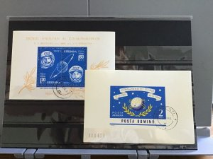 Romania 1963 Space cancelled  stamps   sheets  R29173