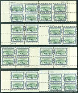 EDW1949SELL : USA 1962-85 Scott #O138(4x). R733(10x), R734(3x) All P/Bs & VF MNH