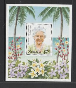 Jamaica  1995 Queen Mother 95th Birthday MS UM SG MS883