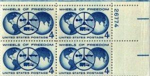 WHEELS OF FREEDOM US 4¢ stamp plate block vintage