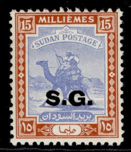 SUDAN GVI SG O49, 15m ultramarine & chestnut, M MINT.