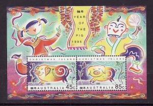 Christmas Is.-Sc#368a-Unused NH sheet-Chinese New Year of the Pig-1995-