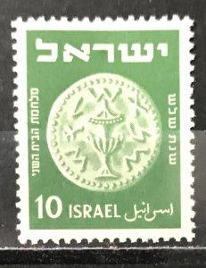 Israel 1951 #40, Unused/MH