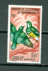 NEW CALEDONIA BIRDS #C49A...MNH..CV$15.00