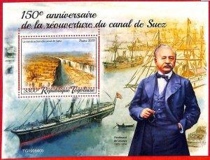 A3117 - TOGO, ERROR MISSPERF Souvenir s: 2019 Suez Canal, De Lessep, Ships Boats