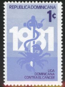 Dominican Republic Scott RA93 MH* 1981 Postal tax stamp