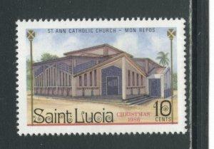 St. Lucia 867  MNH cgs