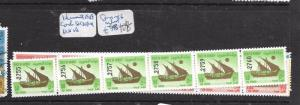 KUWAIT (PP0604B) BOATS COILS SG 1207-9 STRIPS OF 6  MNH