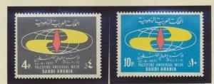 Saudi Arabia Stamps Scott #639 To 640, Mint Never Hinged