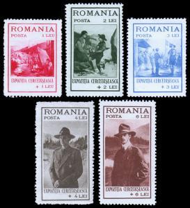 Romania Scott B26-30 (1931) Mint LH VF Complete Set, CV $32.25 B