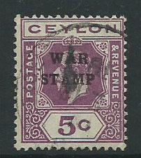 Ceylon Edward VII  SG 333   Used