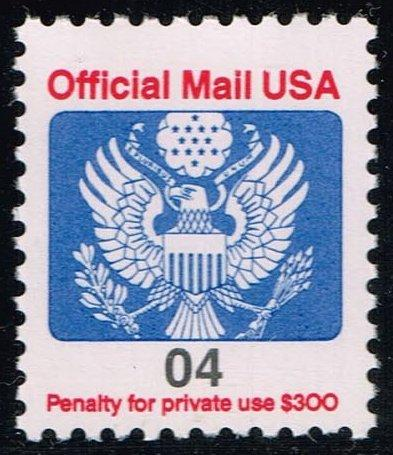 US #O146 Official Stamp; MNH (0.25)
