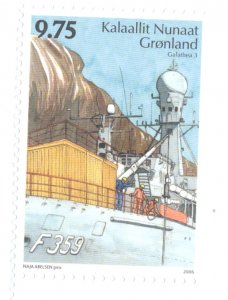 Greenland Sc 481 2006 Galathea 3 Expedition stamp mint NH