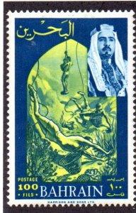 BAHRAIN 149 MH SCV $3.25 BIN $1.65 FISHING