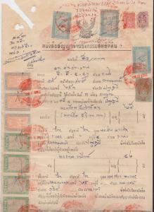 Thailand Bft 62/95 Judicial Fiscals on Legal Document w/ 22 Revenue Stamps