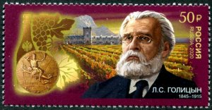 2020 Russia Lev Golitsyn Winemaker (Scott NA) MNH