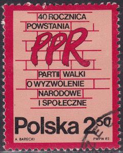 Poland 2501 Polish Peoples Party 2.50zł 1982