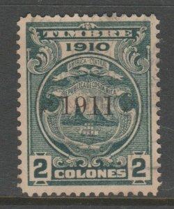 Costa Rica Cinderella Fiscal revenue stamp - scarce OPs - 5-31-132