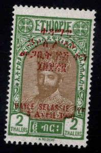 Ethiopia (Abyssinia) Scott 198 MH*