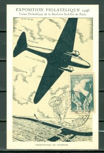 FRANCE PARACHUTING MAIL PARIS EXPO 1946..POST CARD