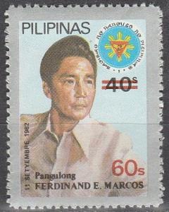 Philippine Is #1666  MNH    (S6353)